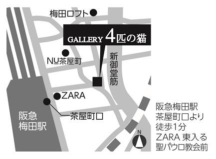 画廊周辺地図